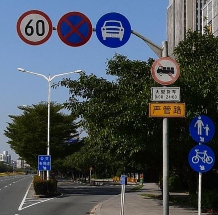 常见的交通标志牌有哪些